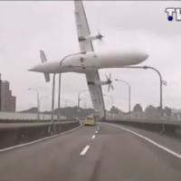 Twelve people still missing from scene of Taiwan plane crash