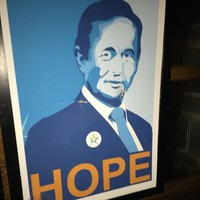 We spotted this quite bizarre Enda Kenny poster in Castlebar last night