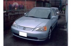 Gardaí investigating a murder are trying to trace this Honda's final movements