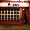 11 of the best pubs in Dublin for a first date