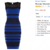 People are now trashing The (black and blue) Dress in hilarious Amazon reviews