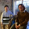 This startup wants to save companies a tidy sum on their energy bills