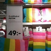 That rainbow pillow case IKEA named after Putin? It's unfortunately fake