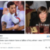 Teenager notices footballer's tattoo looks exactly like him, immediately goes viral