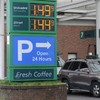 Petrol prices are going up, up, up again...