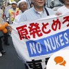 Column: 'The very mention of nuclear power sends people into a flutter'