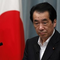 Japan set for sixth prime minister in five years as Naoto Kan resigns