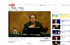 Chinese general's talk about spy cases leaked onto YouTube