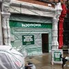 Look what's happened to the Paddy Power shop on Baggot Street...