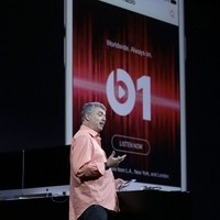 Apple Music is launching today. This is what you need to know