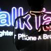 Talk Talk closure a 'dark day for Waterford'