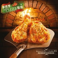 KFC have made a chicken wing/pizza hybrid
