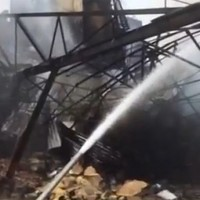 Four people missing after three explosions rock flour mills