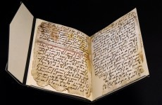 One of the oldest Koran manuscripts in the world has been discovered