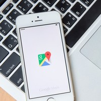 Google Maps knows where you've been and it's making it easier for you to check