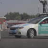 Google is about to tell you how dirty the air you are breathing is