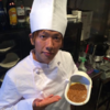 Stop the world. A Japanese restaurant has created a poo-flavoured curry