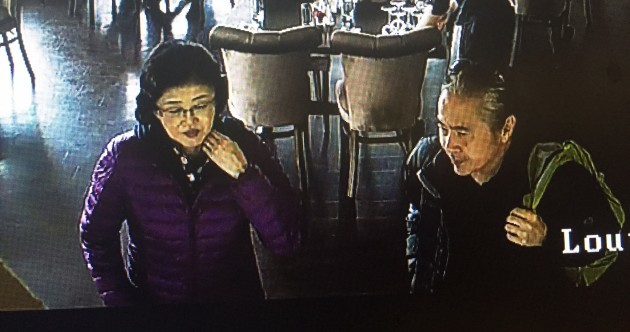 New images emerge of missing Japanese couple