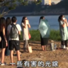 Women in Hong Kong are staring at the sun to try and lose weight