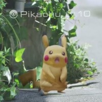 The next Pokémon game you're going to play will take place in the real world