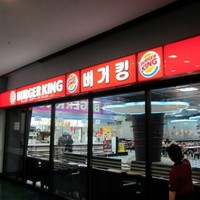 Cold Case: The Itaewon Burger King murder has been made into a film - but there's still no conviction