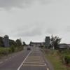 Garda watchdog body to investigate Kerry road crash