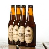 Gluten-free beer made from chickpeas? Would you try it?