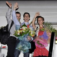 Hikers convicted of espionage in Iran return to US