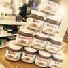 Brown Thomas is now selling personalised Nutella jars