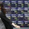 Wall Street ends worst quarter since 2008