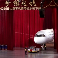 China has built this plane to go head-to-head with Boeing and Airbus