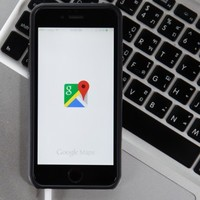 Here's how you can save Google Maps locations offline