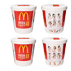 The McDonald's 48 piece chicken nugget bucket now exists