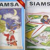 Folens Christmas annuals are 45 years old - here's a trip down memory lane