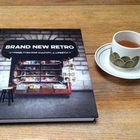 New book brings Ireland's forgotten magazines to life