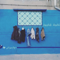 Iranians create 'walls of kindness' to help homeless people through winter