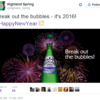A ton of brands made the exact same mistake with their scheduled New Year's tweets