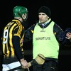 Kilkenny lose 2016 opener, Galway win again and Dr McKenna Cup reaches semi-finals
