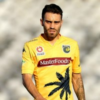 Man City complete first signing of January with deal for A-League midfielder