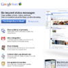 Google announces death of ill-fated Buzz network