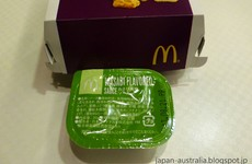 13 McDonald's treats sold only in Japan