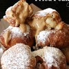 Deep fried peanut butter now exists and it looks sensational