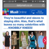 This headline slamming celebs and their 'knobbly knees' is peak Daily Mail