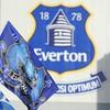An Iranian billionaire has just become a major shareholder at Everton