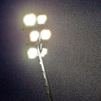 Sligo and Harps no longer in the dark as FAI say floodlight failure 'draw' will stand