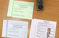 Poll: Should the Oireachtas inquiries referendum be re-run?