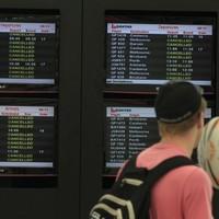 Australian court orders an end to the Qantas dispute