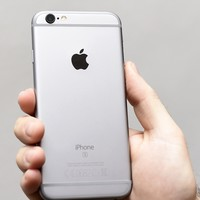Is your iPhone acting weird after the latest update?