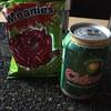 9 reasons Cidona was THE taste of an Irish childhood