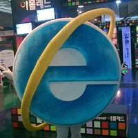After 18 years, Internet Explorer is no longer the world's most popular browser